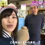 ペニ助が行く!!大人の社会化見学 超能力たこ焼き屋「パワーブレンドTANAKA」潜入編 後編