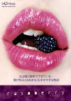 LOVE-006_250