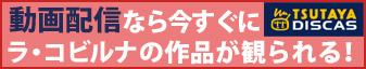 haishinB337x64