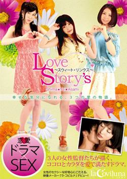 LOVE-002